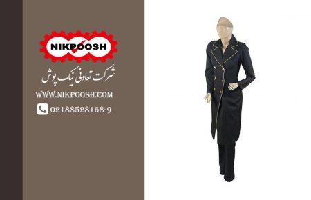 لباس فرم اداری خانم ها EB01