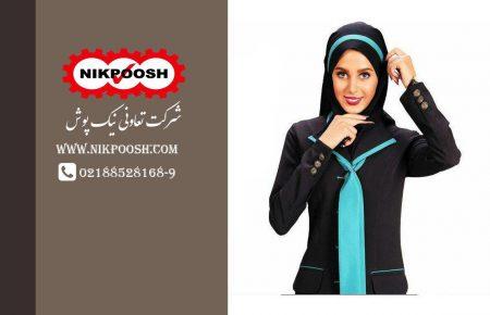 لباس فرم اداری خانم ها EB02