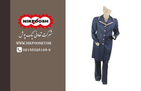 لباس فرم اداری خانم ها EB03