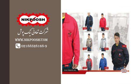 لباس فرم کارگری LK08