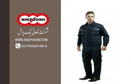 لباس فرم کارگری LK02