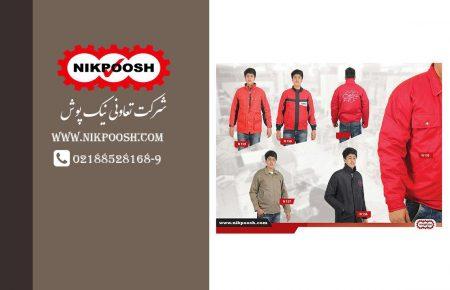 لباس فرم کارگری LK07