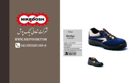 کفش صنعتی KS10