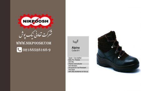کفش صنعتی KS13