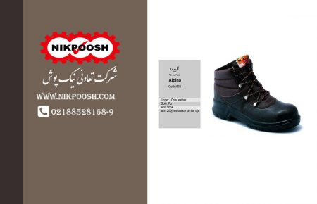 کفش صنعتی KS07
