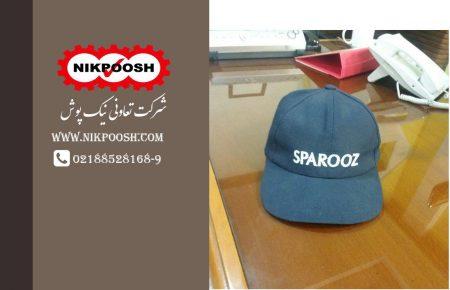البسه تبلیغاتی|کلاه|TK05