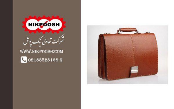 کیف اداری KF01