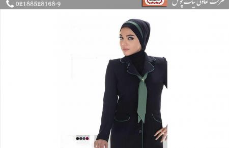 لباس فرم اداری بانوان code:EB1